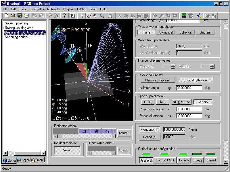 This item enables you to customize parameters of the optical mounting (v. 6.6).